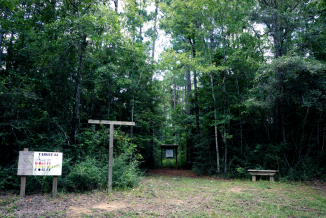 archery_course_open_to_public_gautier_mississippi